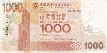 港币有一千圆面值的吗 一千元能兑换多少人民币