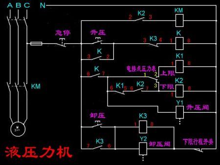 谁有单柱液压机电路图?