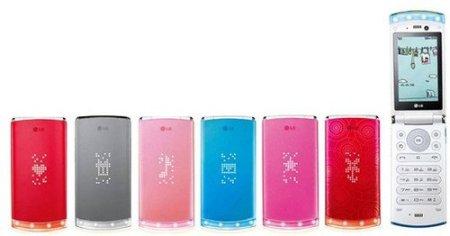 i泡泡手机,忆江南手机,lg棒棒糖,青花瓷,夏普,那一款比较好