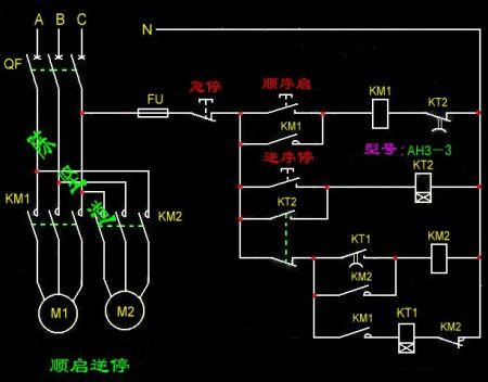用时间继电器控制两台电动机顺序启动逆序停止电路图