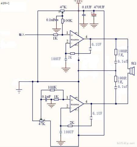 直流12v低音炮btl接法的电路图子谁知道发一份?