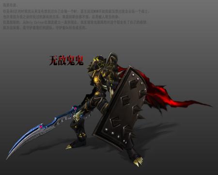 wow谁有亡灵战士背蛋盾 和折戟壁垒的图 发来 谢谢 真