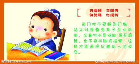 幼儿园教室布置图片主题墙弟子规