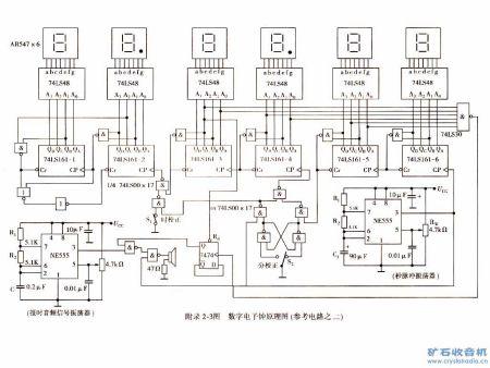 电路 电路图 电子 户型 户型图 平面图 原理图 450_338