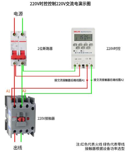 cjx2/1810交流接触器与kg316t时控开关如何接线?