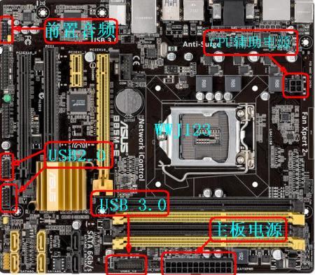 0+主板怎么连接前置usb,音频,电源
