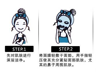 mg汉草面膜护肤使用步骤