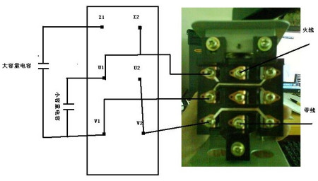 yl-90l4单相双值电容异步电动机怎样连接倒顺开关
