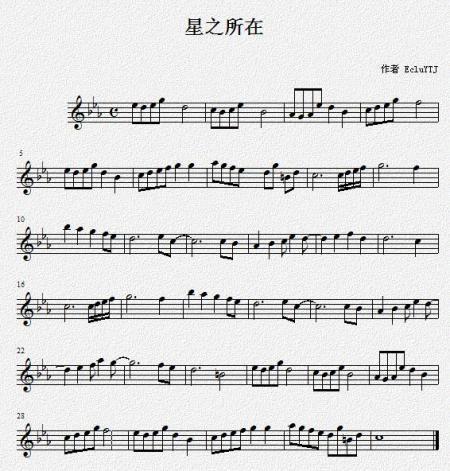 求星之所在的小提琴谱图片