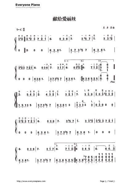 《致爱丽丝》电子琴简谱,要带左手伴奏的