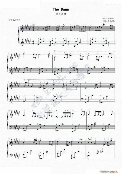 亡灵序曲钢琴谱子高清图