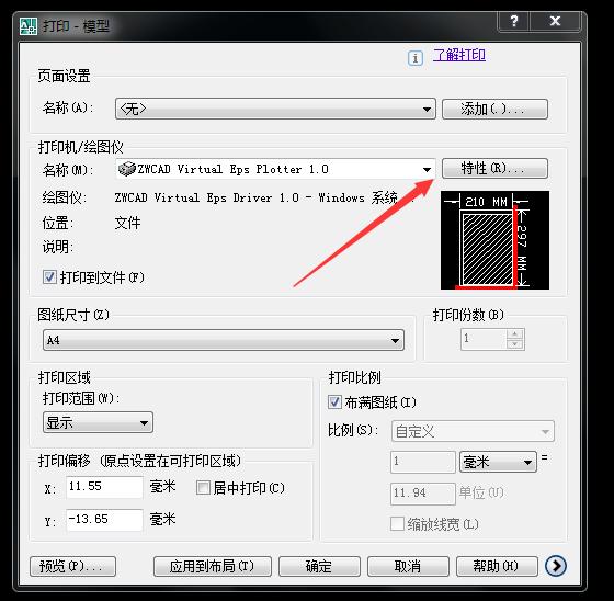 cad装饰成PDFv图纸图纸打印方向的cad远洋图片