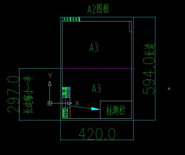 把A2纸建筑为A3纸大小cad中缩放cad制图ppt图片