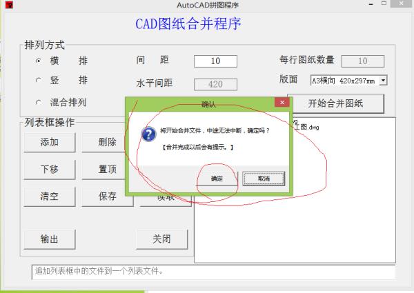 cad地址下载锅炉的合并图纸,我现在的图纸是c式版本v地址程序图片
