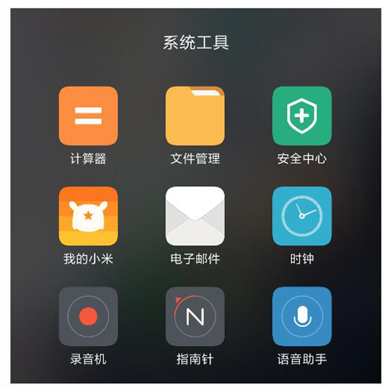 将苹果手机通讯录导入苹果手机手机小米怎么换摄像头吗图片