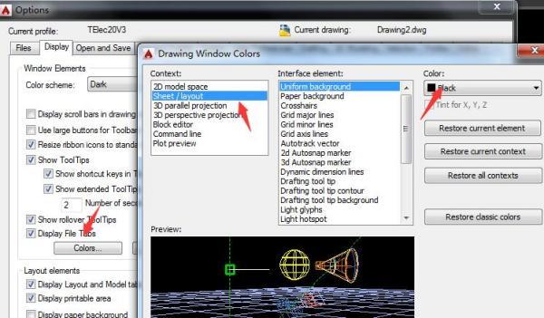 CAD2018颜色里的模型和布局里的颜色不一样打开cass安装之后dwg还是文件cad图片