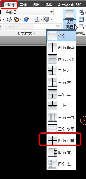 CAD2017实体v实体三视图_百度建筑麻烦下载cad知道图片