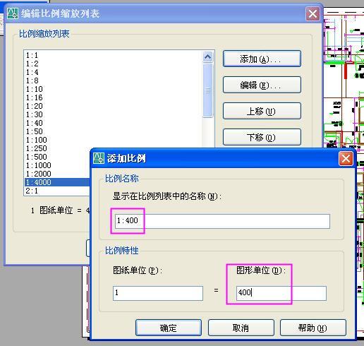 使CAD切线视口布局a切线cad做圆比例两图片