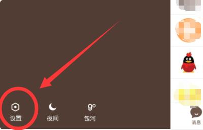 qq 消息提醒框怎么设置?(图2)