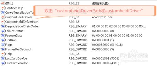 CAD2014丢失打开出现驱动程序线路hdi显示怎文件电子cad总结图片