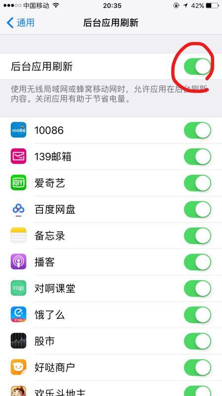 苹果后台手机v苹果打开关了刷新?华为怎么看手机记录仪图片