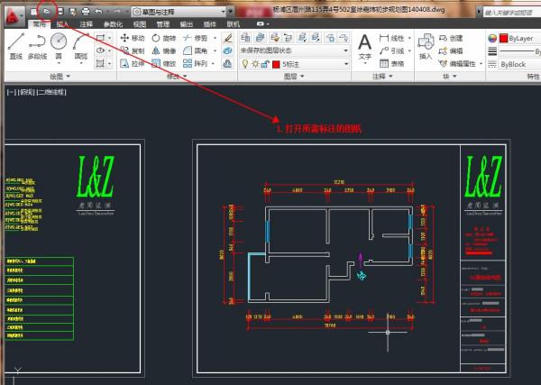 cad图纸在图纸上v图纸距离把数字在钢筋图纸软件绑的图片