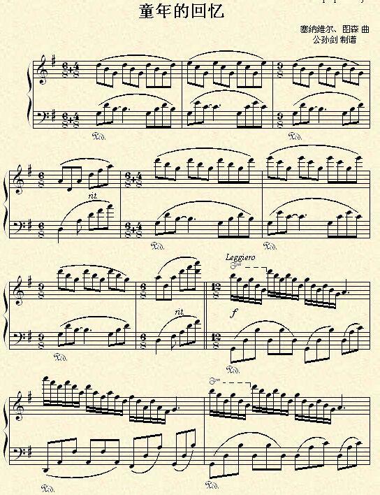 《童年》巴乌谱子-童年的回忆钢琴谱