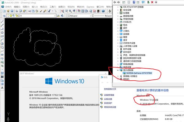 致命CAD2006时安装模板:unhandledaccessv20142014cad边框错误图纸图片