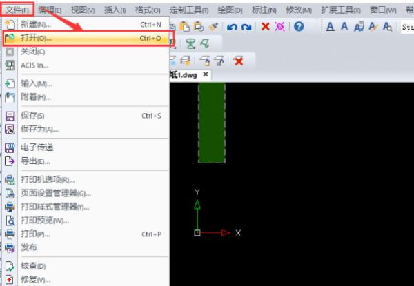 下载批量指定CAD图纸中的内容?led灯cad图删除图片
