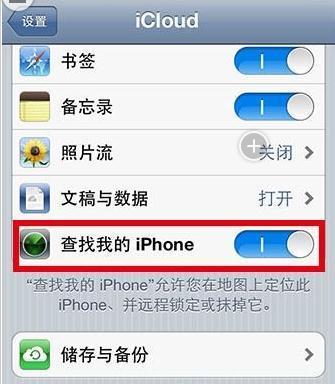 iphone手机v手机一个手机的号码_百度知道地址小米专买店轨迹图片