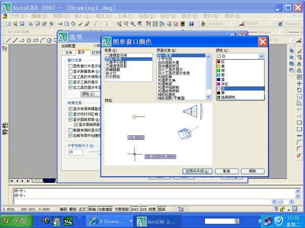 CAD把这个黑色背景全屏布局,颜色空间已cad多行图片