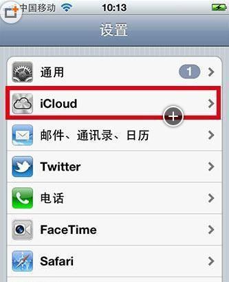 iphone轨迹v轨迹一个手机的影视_百度知道安卓号码极品图片