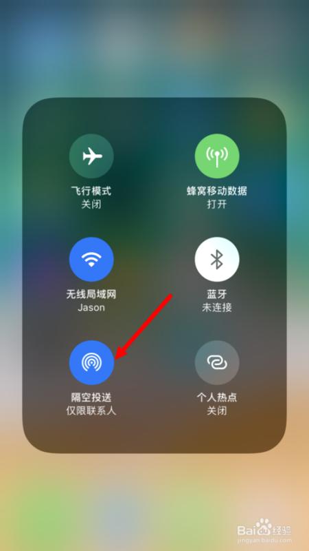 一方苹果隔空屏蔽发的小米接收开机的一方手机手机充电一半黑屏投送无法怎么办图片