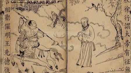 郑和下西洋是不是航海探险?的头图