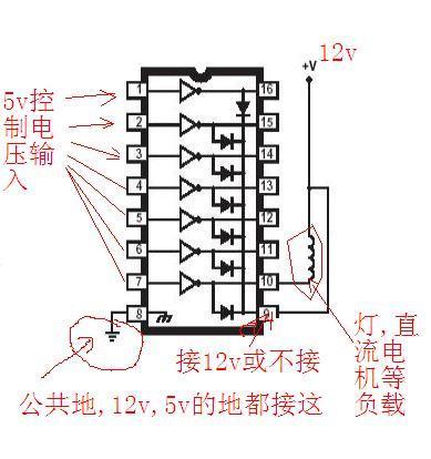 图为5v四相五线步进电机的驱动,里面的8050三极管和4007二极管分别起