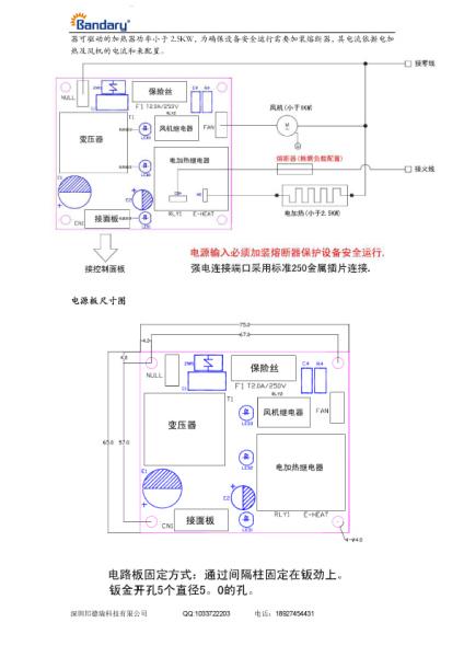 XMT 121 E型 温控仪如何和220V的交流接触器连接 高温启动低温停止 有上下限设定的(图2)  XMT 121 E型 温控仪如何和220V的交流接触器连接 高温启动低温停止 有上下限设定的(图8)  XMT 121 E型 温控仪如何和220V的交流接触器连接 高温启动低温停止 有上下限设定的(图10)  XMT 121 E型 温控仪如何和220V的交流接触器连接 高温启动低温停止 有上下限设定的(图12)  XMT 121 E型 温控仪如何和220V的交流接触器连接 高温启动低温停止 有上下限设