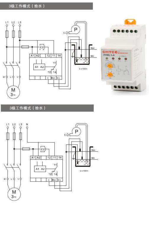 220v液位继电器接线图【相关词_ 220v液位开关】