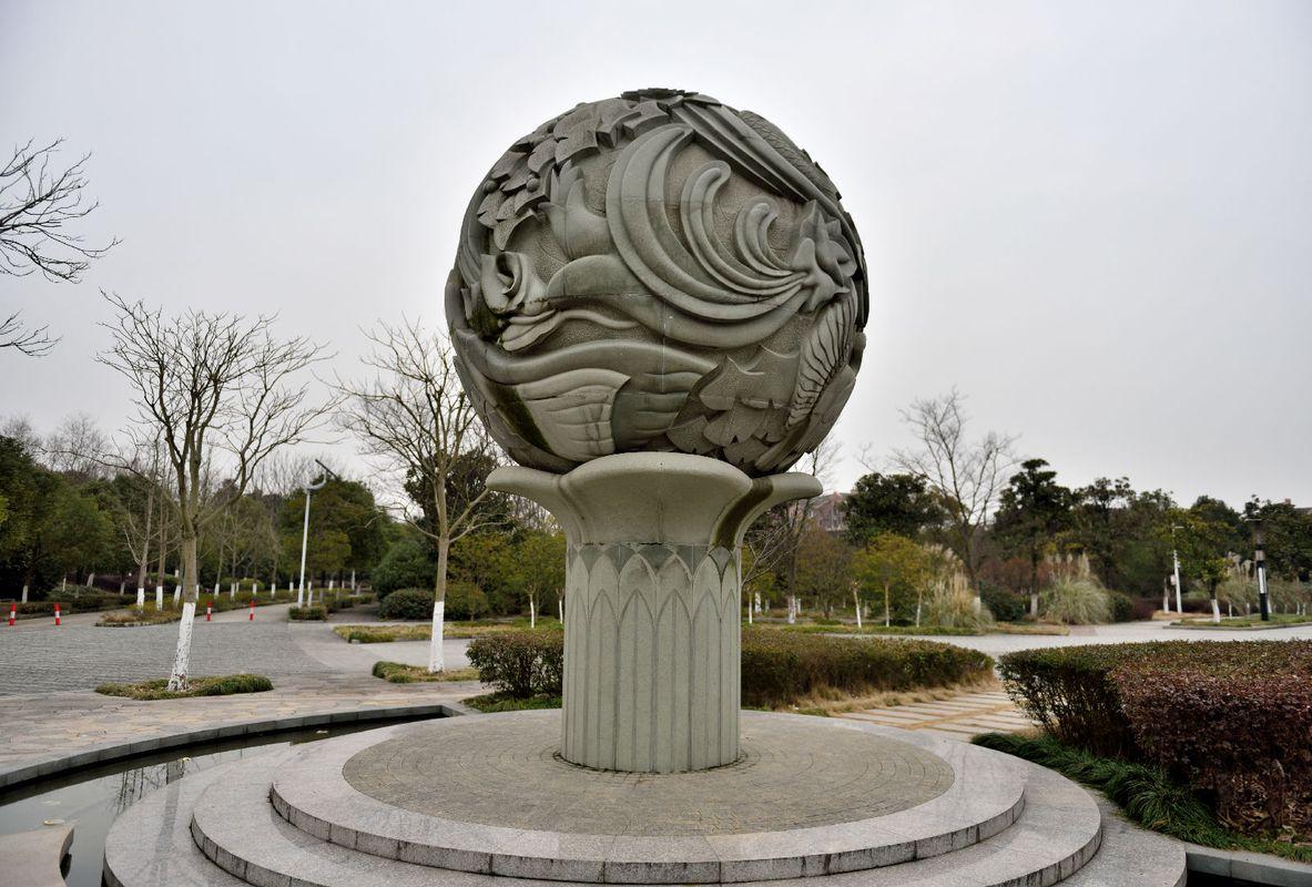 长广溪湿地公园-雕塑广场图片