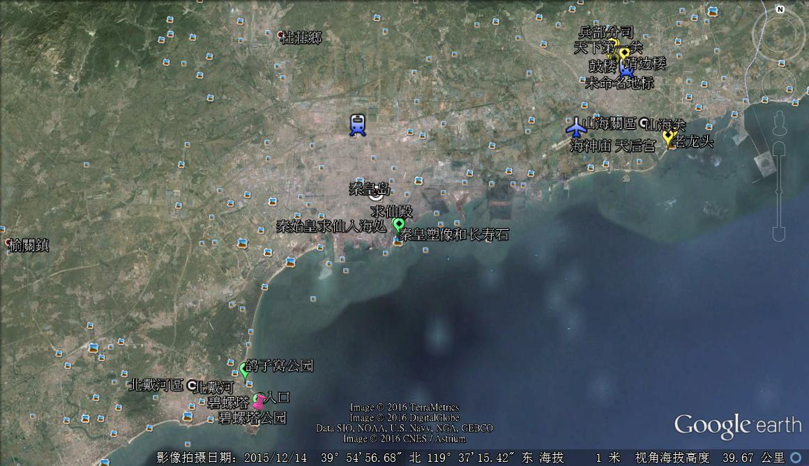 秦皇岛部分区域及主要景区卫星地图图片