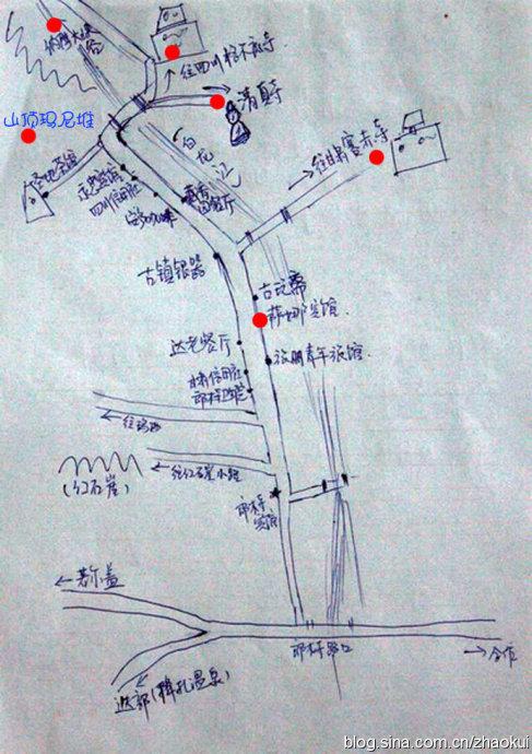 郎木寺手绘地图(来源网络)