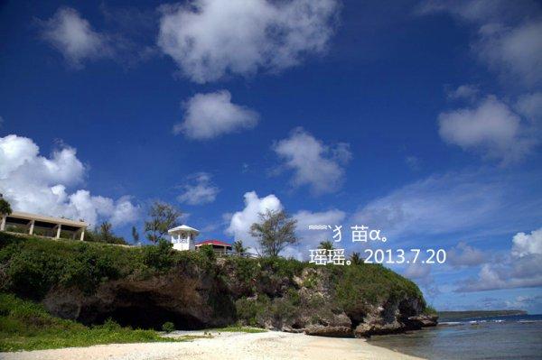 """美属北马里亚纳群岛-塞班岛""""~8天7晚~不虚此行!美的无"""