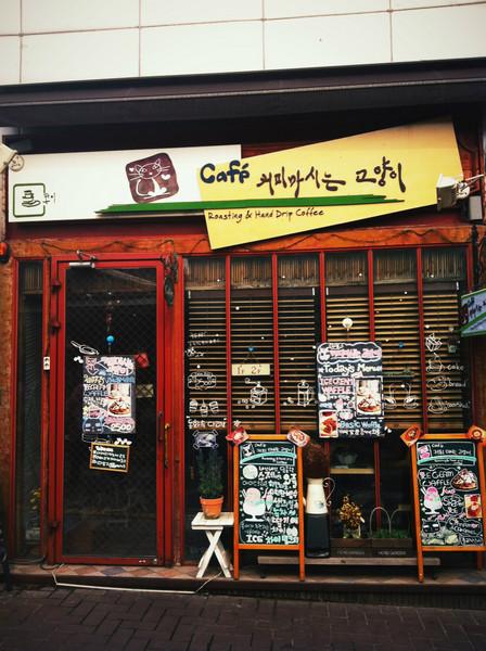 端午吃货游首尔.更新更新.