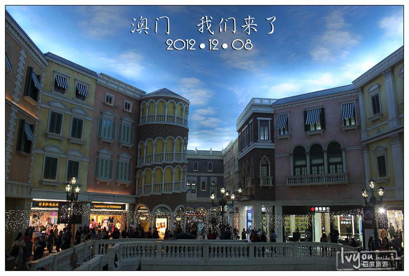 欧式建筑;运河;街灯;惟妙惟肖的人造天空都如此逼真,仿佛漫步在威尼斯