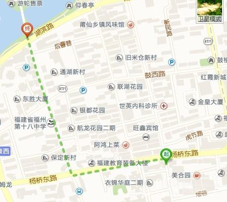 从三坊七巷到西湖公园可以步行二十多分钟图片