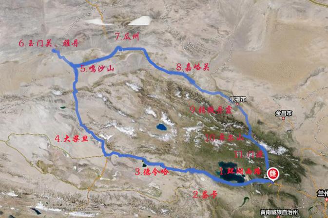 小小肖的西北之旅-敦煌青海西安11日攻略聚集地魂视频黑游记3图片