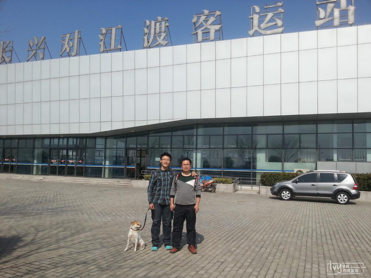 上海崇明横沙岛踏青一日游