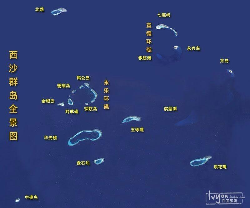 西沙群岛由永乐群岛和宣德群岛组成.