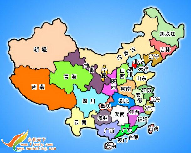 中国省份地图_地图_旅行画册旅行图片_百度旅游