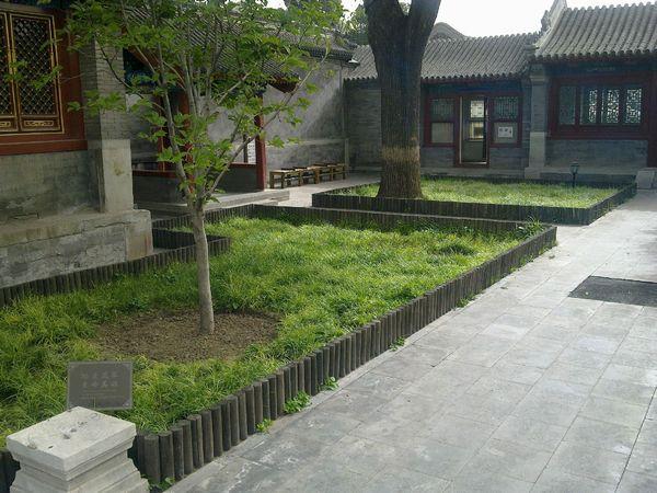 北京恭王府,北海公园一日游
