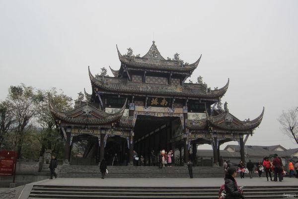 都江堰&青城山